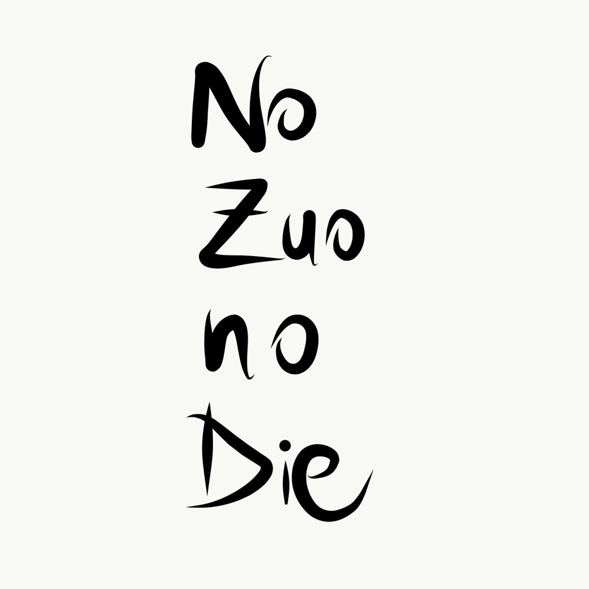 no zuo no die 不作死就不会死 newchinesewords